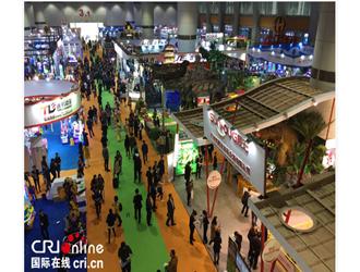 2017亚洲乐园及景点博览会在广州开幕