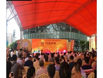 游博会今天开幕 为期3天