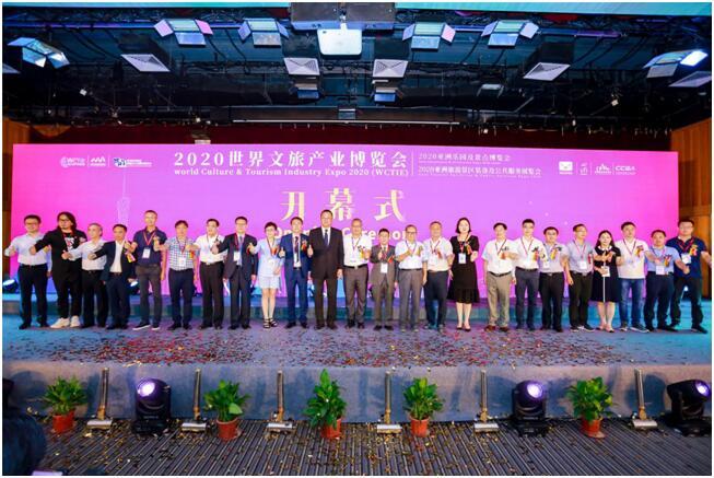 聚焦2021亚洲乐园及景点博览会,高科技赋能游乐产业
