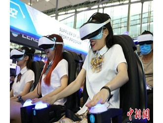 世界文旅产业博览会在穗举办 助推产业复苏升级