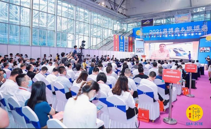 """2021""""金鼎奖""""评选活动成功举办:鼓励品牌紧抓机遇,创新融合高质发展!"""